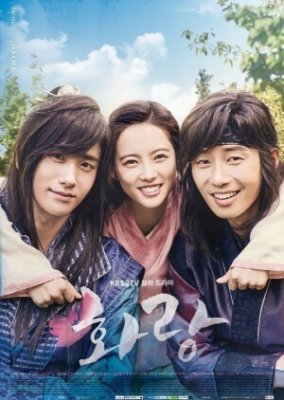 Хваран / Flower Knights: The Beginning / Hwarang