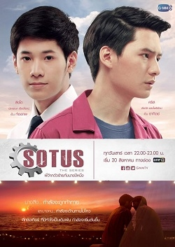 Фильмы филипинские на тему гей