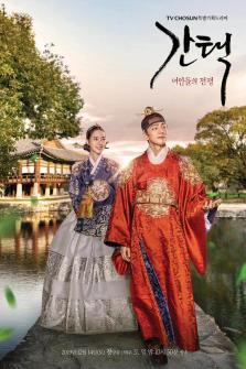 Выбор: Войны между девушками / Gantaek: Yeoindeului Jeonjaeng