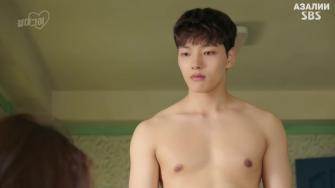Идеальный парень (корейская версия)