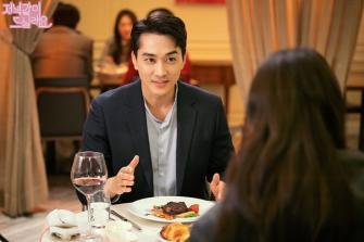 Поужинаем вместе?